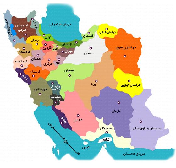 iran-Concert
