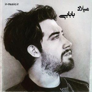 دانلود فول آلبوم میلاد بابایی + تک آهنگها