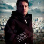 گالری عکس محسن چاوشی