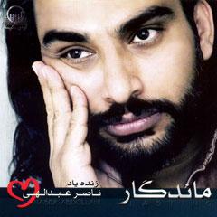 دانلود آلبوم ماندگار ناصر عبداللهی