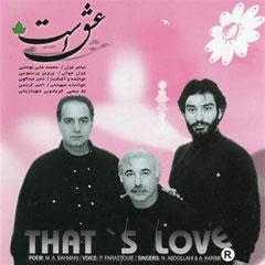دانلود آلبوم عشق است
