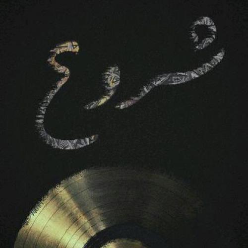 دانلود آهنگ شروع از علی اوج