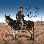 دانلود آلبوم عزت زیاد از علی عظیمی