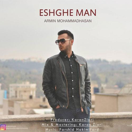 دانلود آهنگ عشق من از آرمین محمد حسن