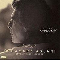 آلبوم روزهای ترانه و اندوه فرامرز اصلانی