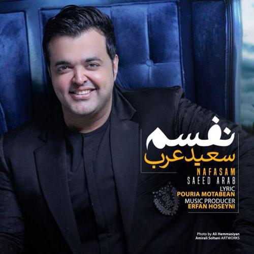 دانلود آهنگ نفسم از سعید عرب
