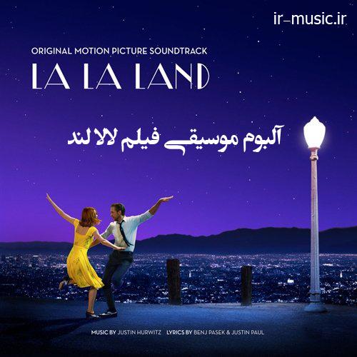دانلود آلبوم موسیقی فیلم La La Land از Justin Hurwitz