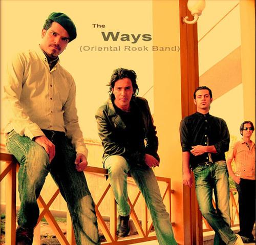تک آهنگهای The Ways