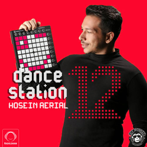 دانلود ریمیکس شاد ۹۶ رادیو جوان (Dance Party)