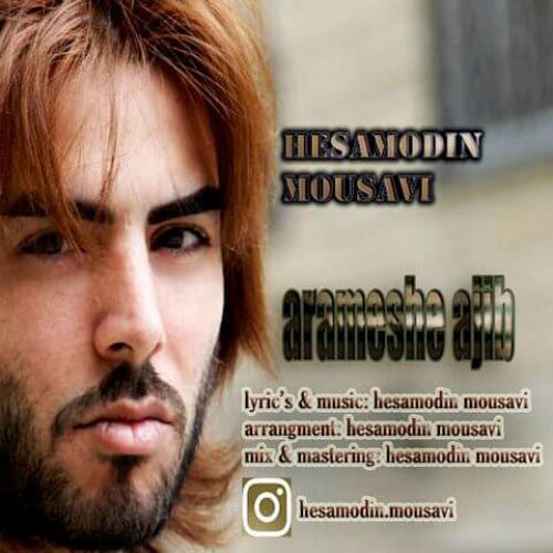 دانلود آهنگ آرامش عجیب از حسام الدین موسوی