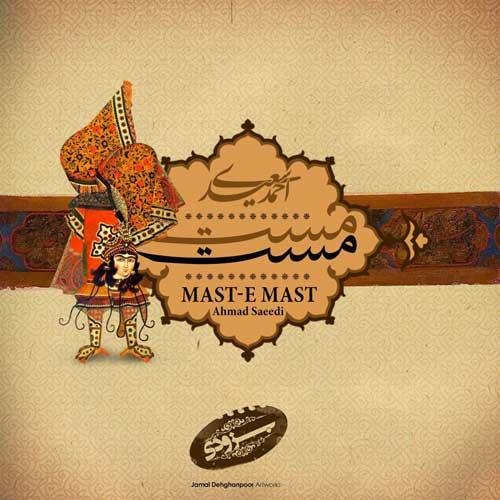 دانلود آهنگ مست مست از احمد سعیدی