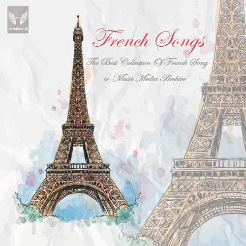 دانلود مجموعه آهنگ های فرانسوی