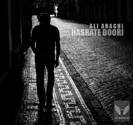دانلود آهنگ حسرت دوری از علی عراقی