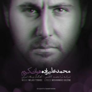 دانلود آهنگ تیتراژ سریال خروس از محمد علیزاده