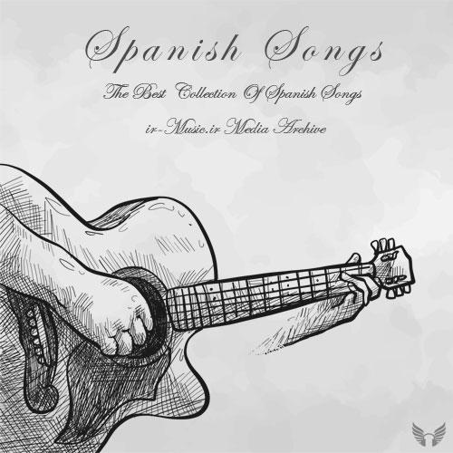 دانلود مجموعه آهنگ های اسپانیایی شماره ۱