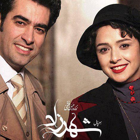 دانلود آهنگ شهزاده رویا از شهاب حسینی