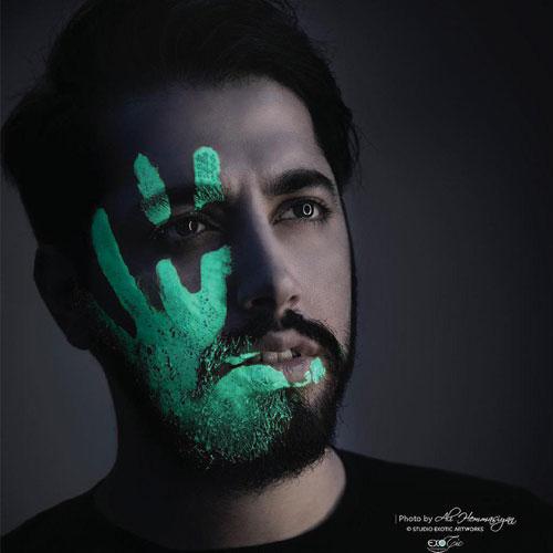 دانلود آهنگ جرم از میلاد بابایی