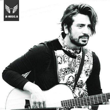 بیوگرافی امیر عباس گلاب