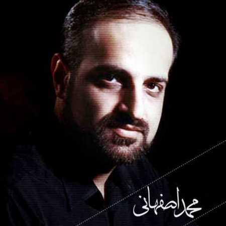 دانلود آهنگ حسرت از محمد اصفهانی