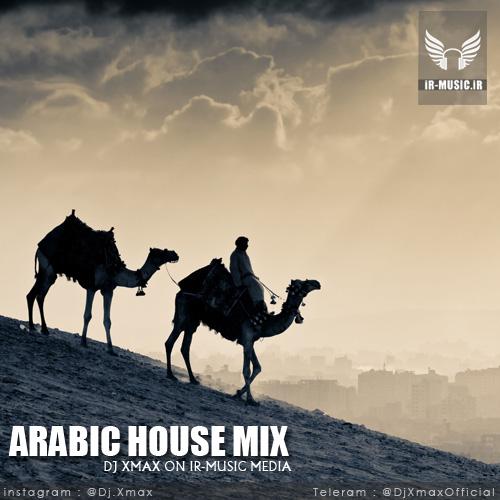for Arabic house music
