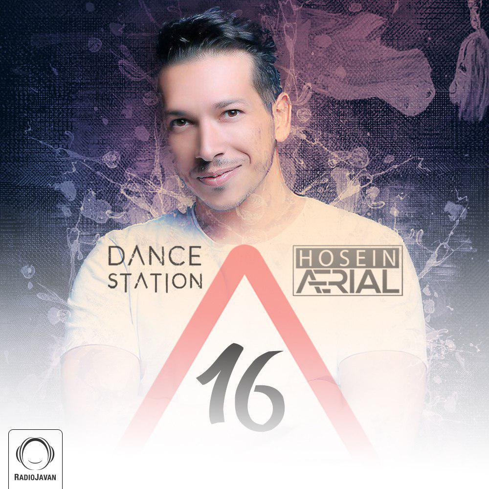 دانلود ریمیکس 16 Dance Station از رادیو جوان