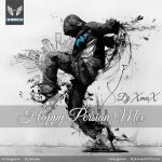 دانلود ریمیکس شاد جشن ایرانی - Dj Xmax