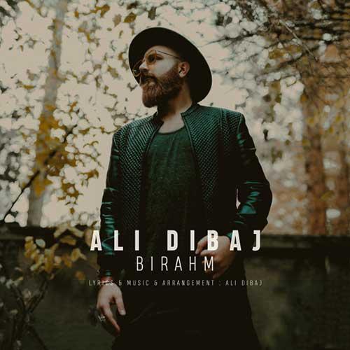 دانلود آهنگ بی رحم از علی دیباج