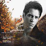 دانلود آهنگ فصل پاییزی از امیر سینکی