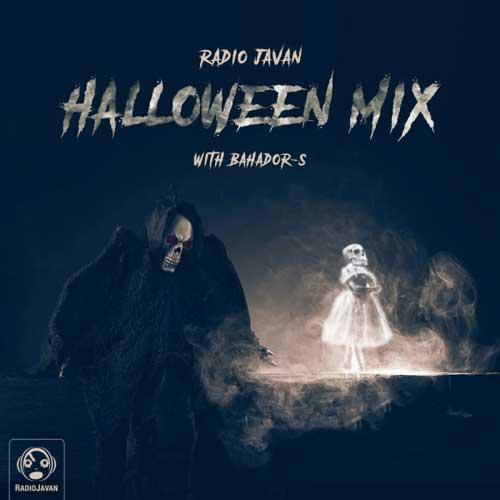 دانلود میکس هالووین ۲۰۱۷ از رادیو جوان