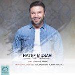 دانلود آهنگ ساعت عشق از هاتف موسوی
