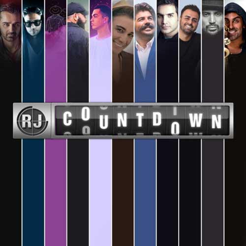 دانلود ریمیکس ۱۰ آهنگ برتر مهر ۹۶