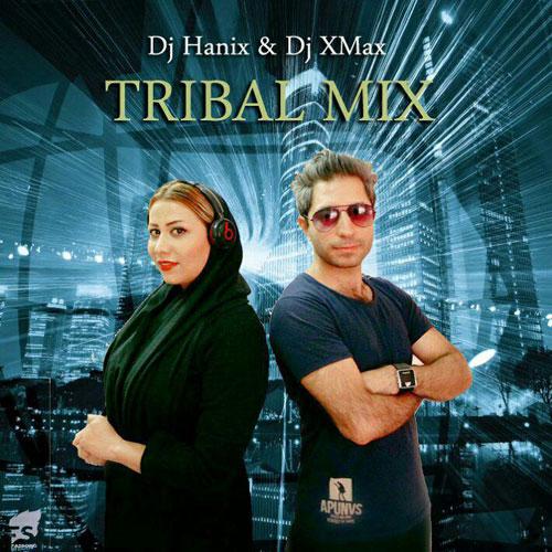 دانلود تریبال میکس از Dj Xmax و Dj Hanix