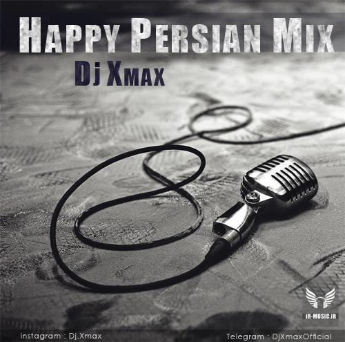 دانلود ریمیکس شاد ایرانی از Dj XMax