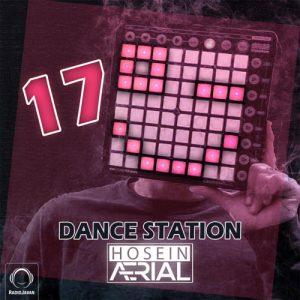 دانلود ریمیکس ۱7 Dance Station از رادیو جوان
