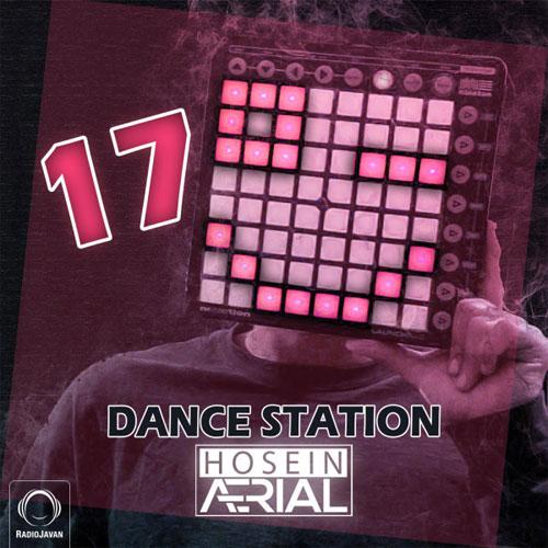 دانلود ریمیکس ۱۷ Dance Station از رادیو جوان