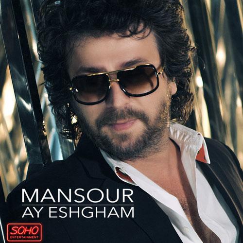 دانلود آهنگ آی عشقم از منصور