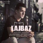 دانلود آهنگ لجباز از صالح رضایی
