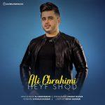 دانلود آهنگ حیف شد از علی ابراهیمی