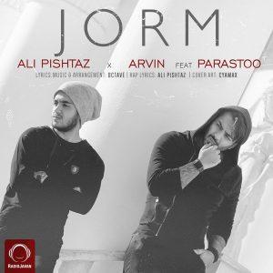 "Ali Pishtaz & Arvin - ""Jorm (Ft Parastoo)"""