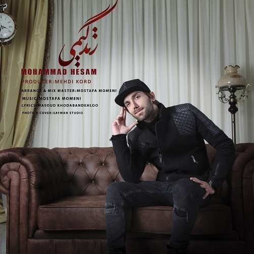 دانلود آهنگ زندگیمی از محمد حسام