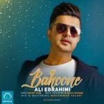 دانلود آهنگ بهونه از علی ابراهیمی