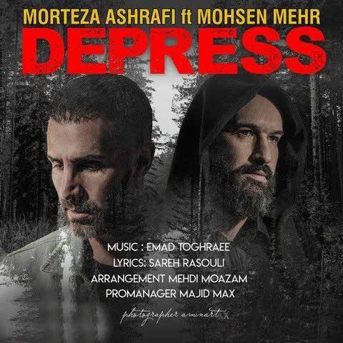 دانلود آهنگ دپرس از مرتضی اشرفی و محسن مهر