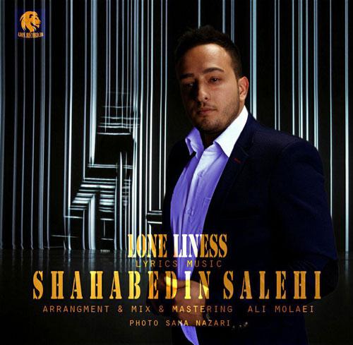 دانلود آهنگ تنهایی از شهاب الدین صالحی