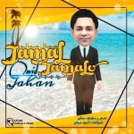 دانلود آهنگ جمال جمالو از امید جهان