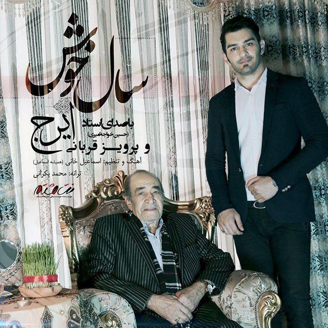 دانلود آهنگ سال خوش از ایرج خواجه امیری