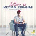 دانلود آهنگ دلبری تو از میثم ابراهیمی