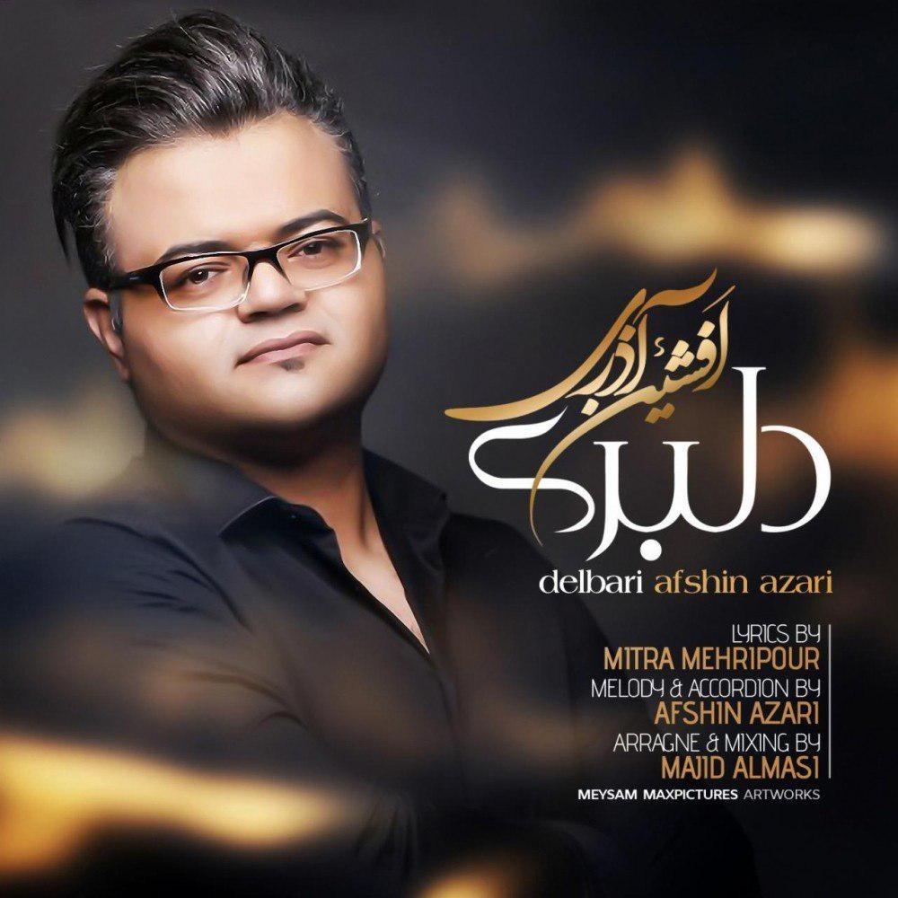 دانلود آهنگ دلبری از افشین آذری