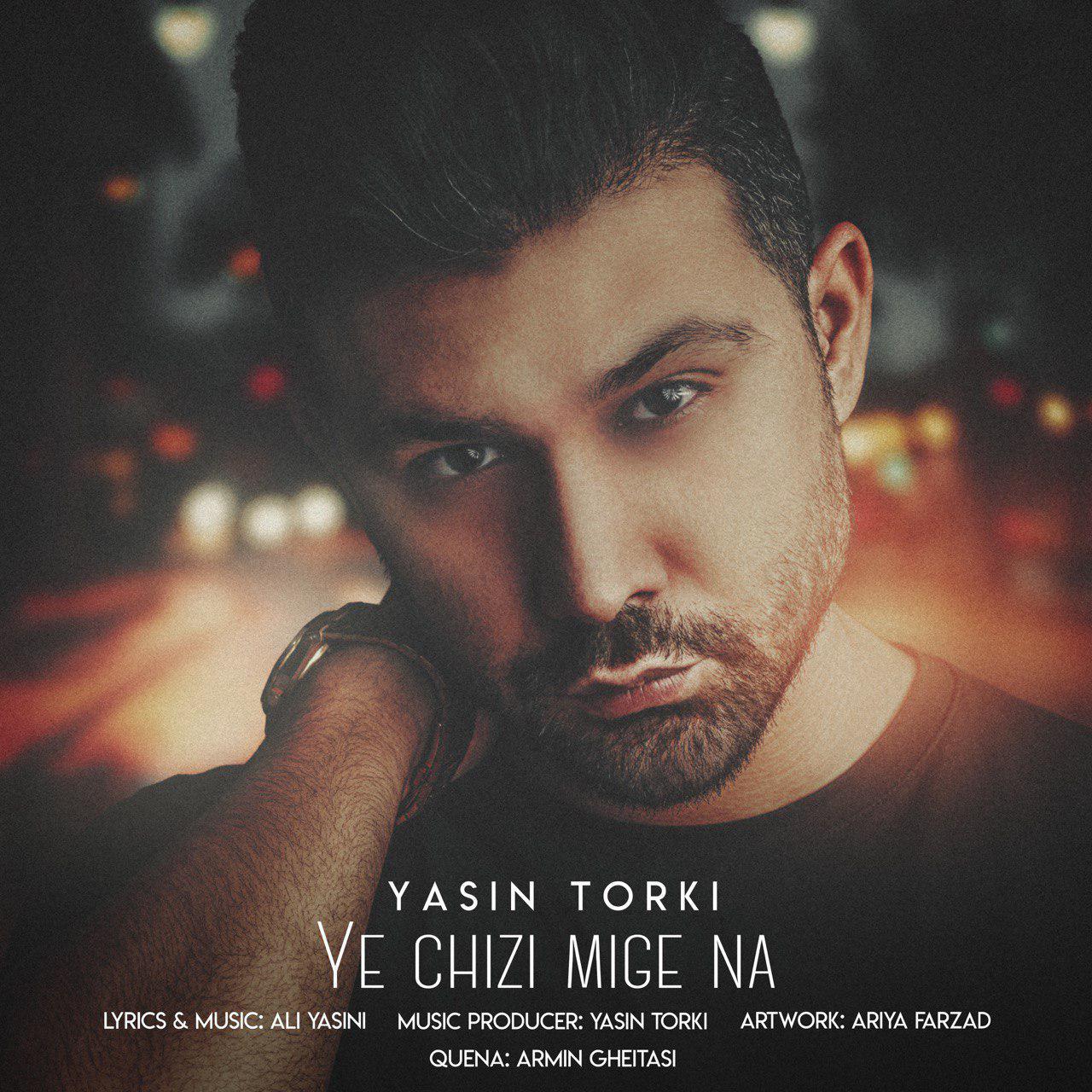 دانلود آهنگ یه چیزی میگه نه از یاسین ترکی