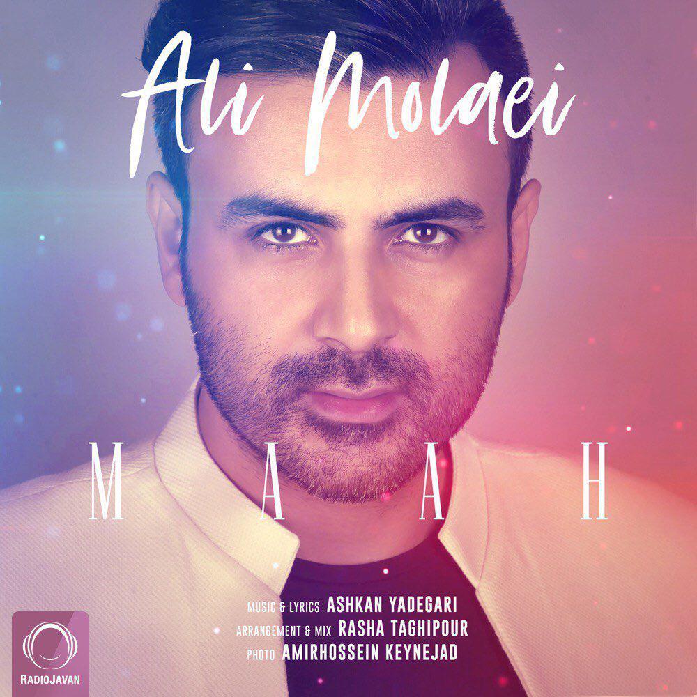 دانلود آهنگ ماه از علی مولایی