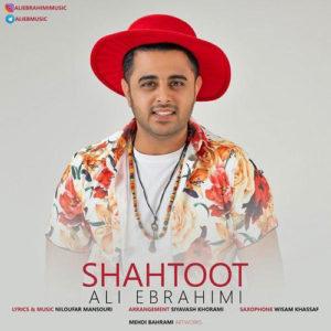 دانلود آهنگ شاتوت از علی ابراهیمی